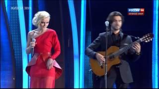 Новая Волна-2013 Полина Гагарина и Чингиз Мустафаев (Азербайджан) -