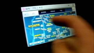 액티언: 만도 LX100S 지니3D 네비매립, 파나소닉…