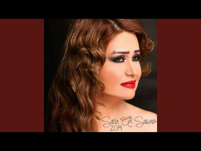 SARYA MP3 TÉLÉCHARGER GRATUIT SAWAS