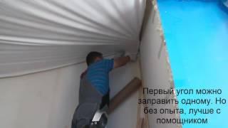 Натяжной потолок своими руками натяжка на объекте