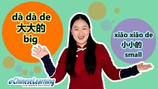 Beginner Mandarin Chinese for Teenagers: