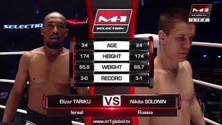Элизар Тарику vs Никита Солонин, M-1 Challenge 89