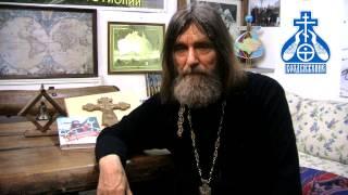 СВЯЩЕННИК ФЕДОР КОНЮХОВ - Беседа в кельи (полное видео)(ТВ