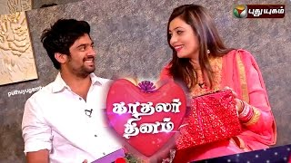Kadhalar Dhinam, Valentines Day Special show 14-02-2016 | Puthuyugam Tv programs 14th february 2016