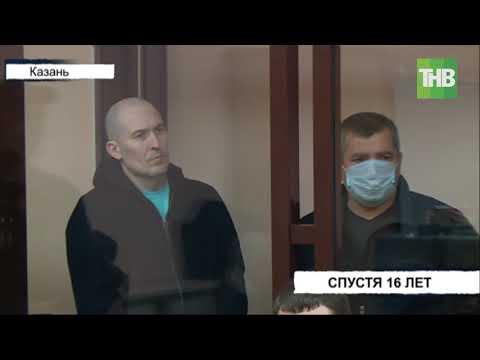 Спустя 16 лет дали старт делу о заказном убийстве директора Водоканала | ТНВ