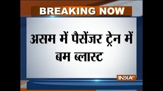 Assam: Explosion inside Kamakhya-Dekargaon Intercity Express in Udalguri, 4 persons injured thumbnail