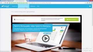 Видео Привязка кошелька и оплата за обучения 03