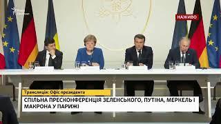 Шоу Рассмеши комика Путин выиграл