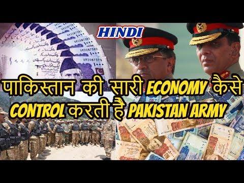 How Pakistan Army