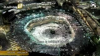 Doa Khatam Al-Quran Ramadhan 1439H Sheikh Sudais