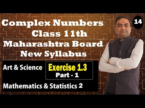 Complex Numbers Class 11th | Exercise 1.3 Part - 14 thumbnail