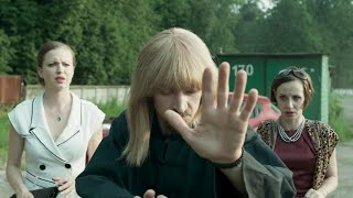 """На Первом канале - новый многосерийный фильм """"Волшебник""""."""