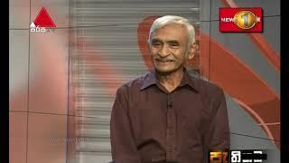 Pathikada - #JagathGunawardena with Bandula Jayasekara - Sirasa Tv - #24-07-2019 Thumbnail