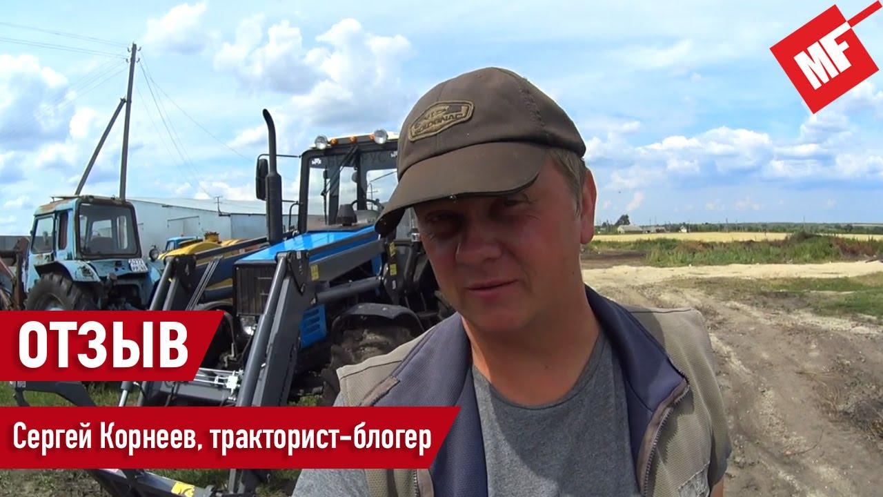 Тракторист-блогер. Автор блога