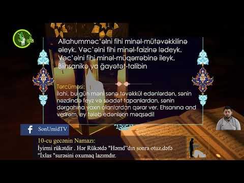Mübarək #Ramazan2020 ayının 10-cu gününün – #DUASI Hacı Rahib