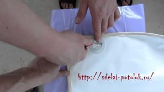 Как сделать обвод трубы на натяжном потолке(, 2014-03-13T12:41:50.000Z)