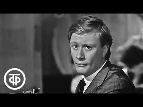 """Кабачок """"13 стульев"""" с Андреем Мироновым (1968)"""