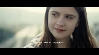 «Невинность в сети» (Amateur Teens) — трейлер