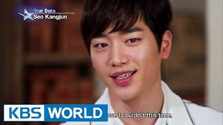 Stars that will shine in 2015, Seo Kangjun (Entertainment Weekly / 2015.01.30)