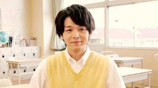 俳優の中村倫也が出演するウェブ動画「ニキビも、悩みも、小さなうちに...
