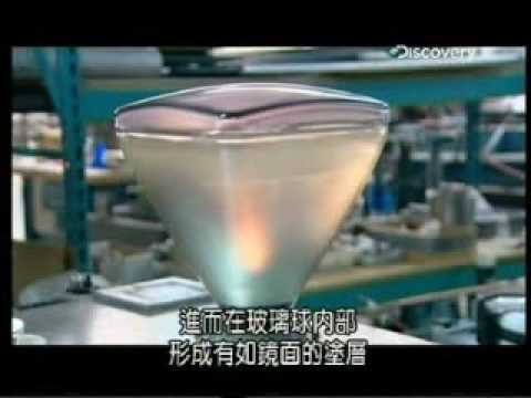 How its made - Cathode Ray Tubes (CRT)