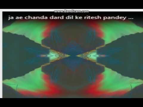 HD जा ऐ चँदा ले आवs खबरियाJa Ae Chanda Dard Dil Ke Ritesh Pandey Bhojpu remix dj prem sound
