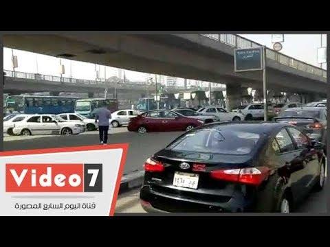اليوم السابع :النشرة المرورية.. كثافات متوسطة بمعظم محاور وميادين القاهرة والجيزة