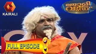 Jollywood show | 01/12/16 Kottayam Nazeer Show