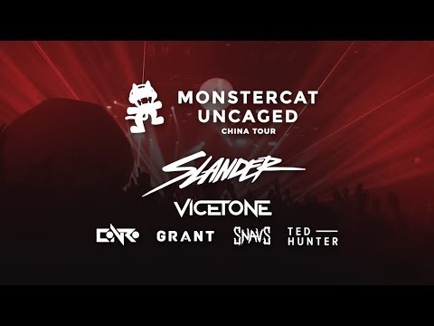 Monstercat Uncaged - China Tour Celebration