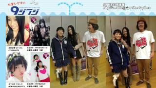 NMB最新情報BLOG http://ameblo.jp/youthnolaptime/ NMB48 市川美織 門...