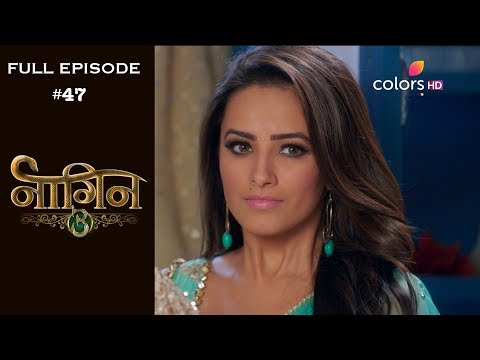 Naagin 3 - 11th November 2018 - नागिन 3 - Full Episode thumbnail