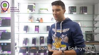 #справжні - Володимир Бойчук, герой АТО