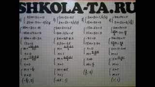 Алгебра 9 кл. Мордкович. Параграф 6.7