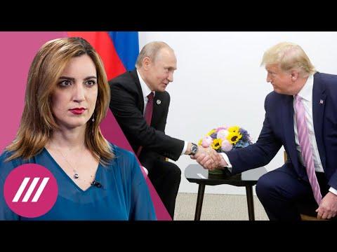 «Мне нравится Путин,