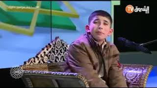 Amazing kid on words of ALLAH and His massager