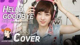 Hyorin (SISTAR) - Hello, Goodbye (안녕) FMV cover by Jannine Weigel
