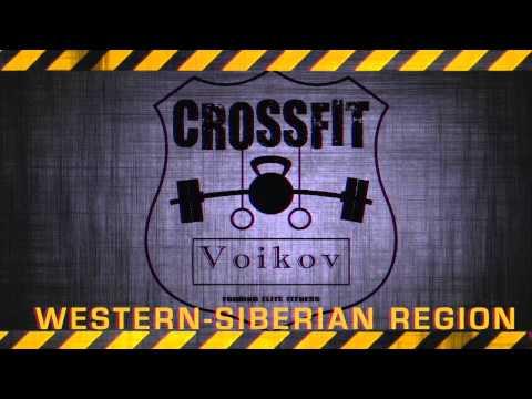 Crossfit Omsk - Western siberian region