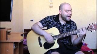 Градусы - Кто ты (Cover by Илья Лукин)