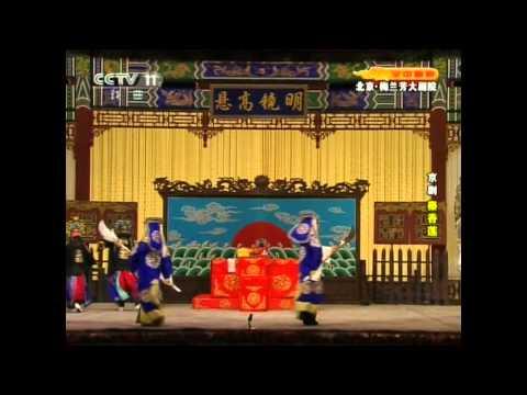 """Qin Xianglian"" (秦香莲) [English Subtitles]"