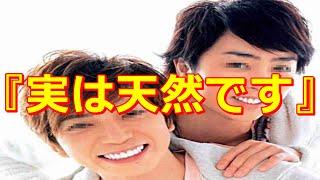 嵐・櫻井翔が暴露した「裏・松本潤」とは!? 「世界一難しい恋」「99.9...