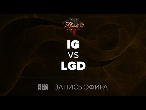 Invictus Gaming vs LGD, Manila Masters CN qual, game 3 [Maelstorm, Smile]