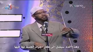 Miracle of the Holy Quran for blood circulation and milk production   Lecturer Zakir Naik