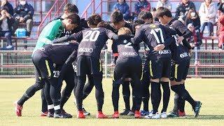 【鹿島アントラーズ】健志、一真で3-1と勝利!〜2/24 練習試合 vs ソニー仙台〜