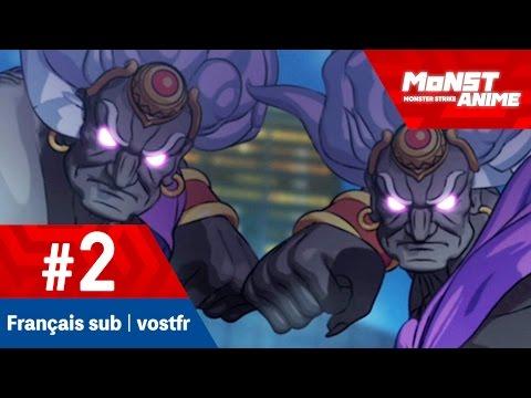 [Épisode 2] Anime Monster Strike (VOSTFR | Français sub) [saison2] [Full HD]