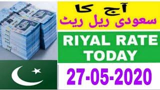 Saudi Riyal Exchange Rate Today Pakistan Saudi Riyal Rate Today | Today  Riyal Exchange Rate 2020