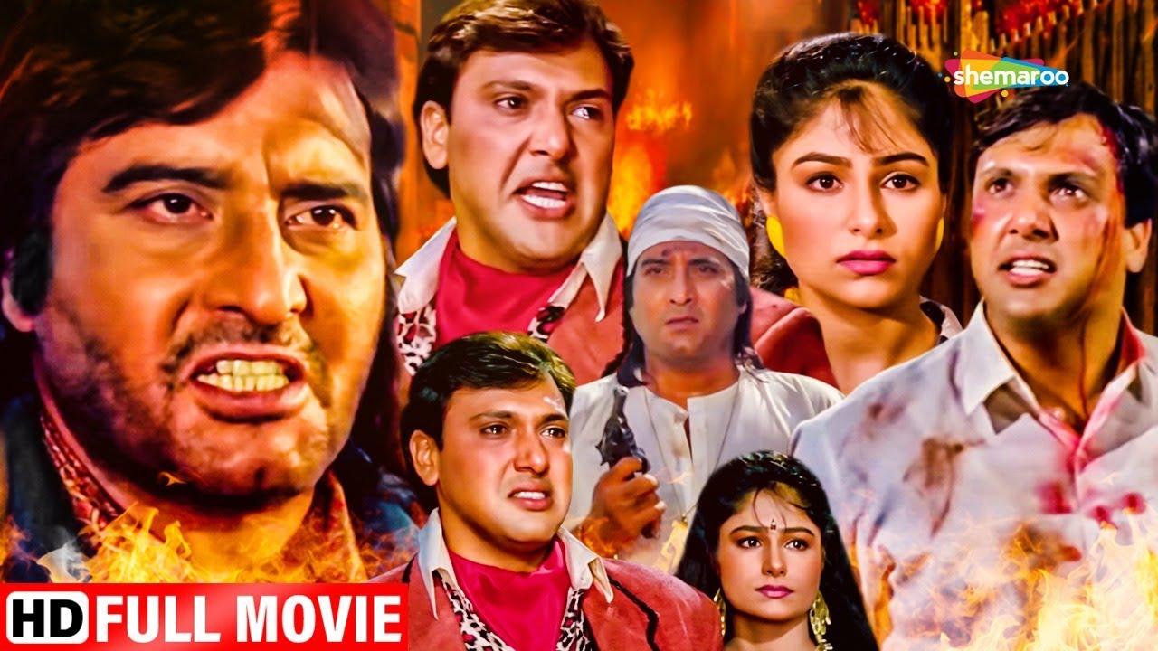 गोविंदा, आयशा जुल्का, विनोद खन्ना की सुपरहिट एक्शन हिंदी मूवी - BOLLYWOOD BLOCKBUSTER HINDI MOVIE