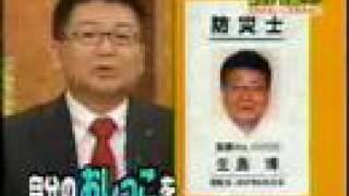 オジサンズ11・生島ヒロシ驚きの発表!