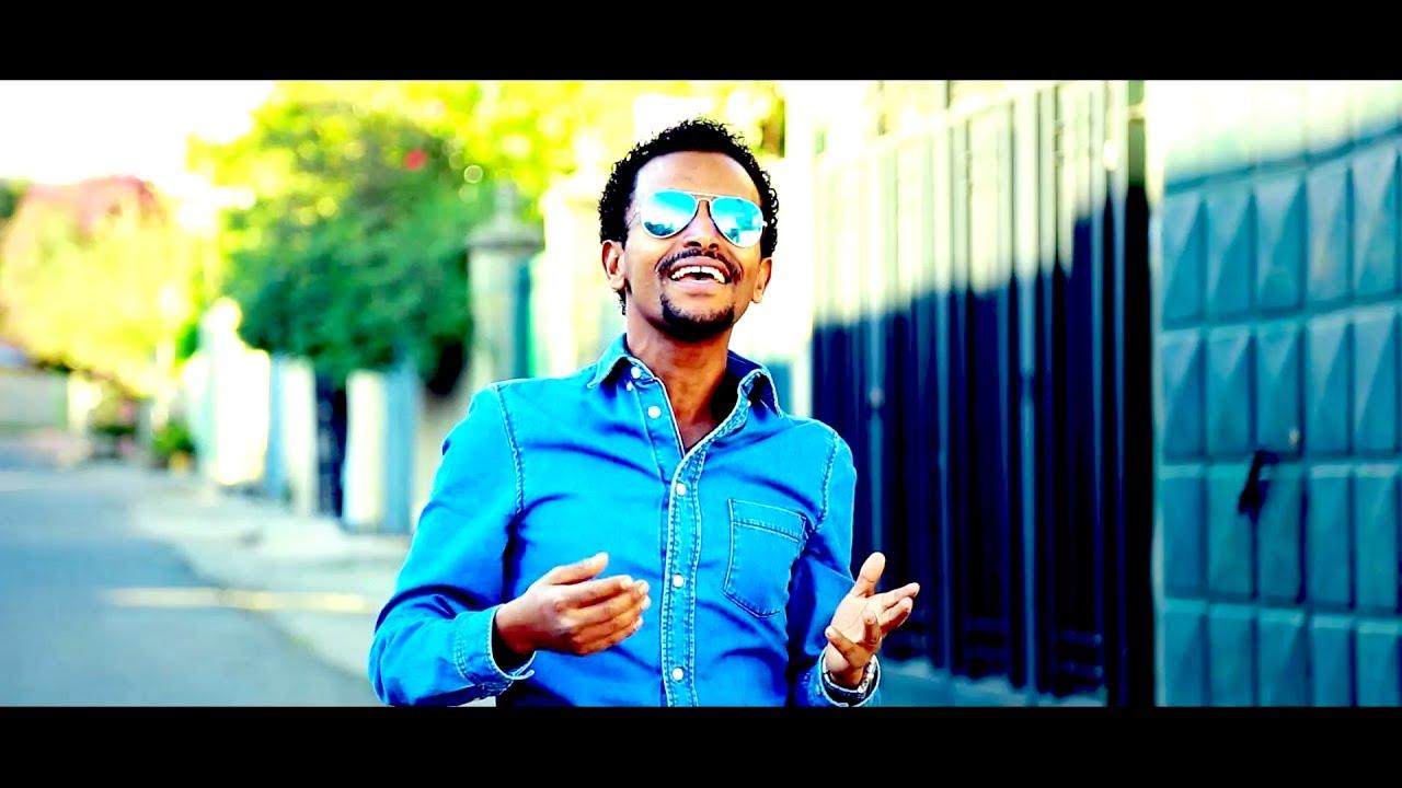 Abenet Girma - Yarebiya Duneya(ያረቢያ ዱንያ) - New Ethiopian Music 2017(Official Video)