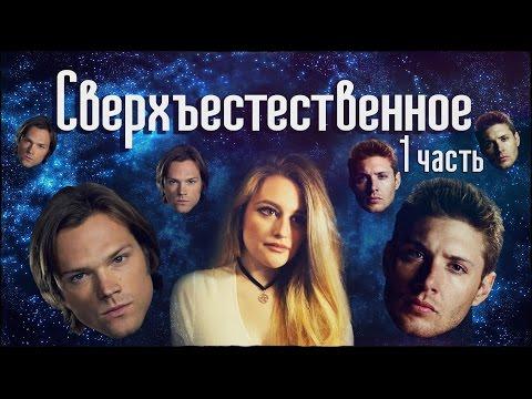 ТВ-каналы - Челябинская область