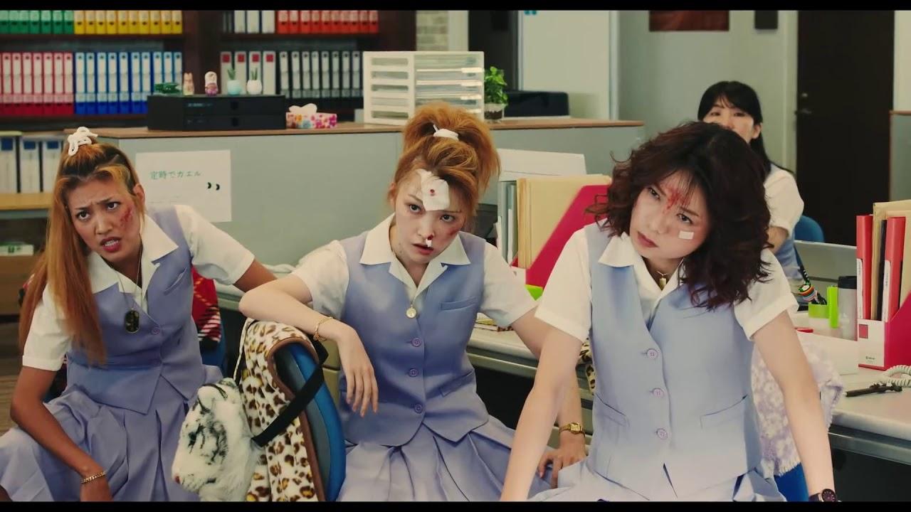 Download Office Royale (2021) Japanese Movie Trailer English Subtitles (地獄の花園 特報 英語字幕)